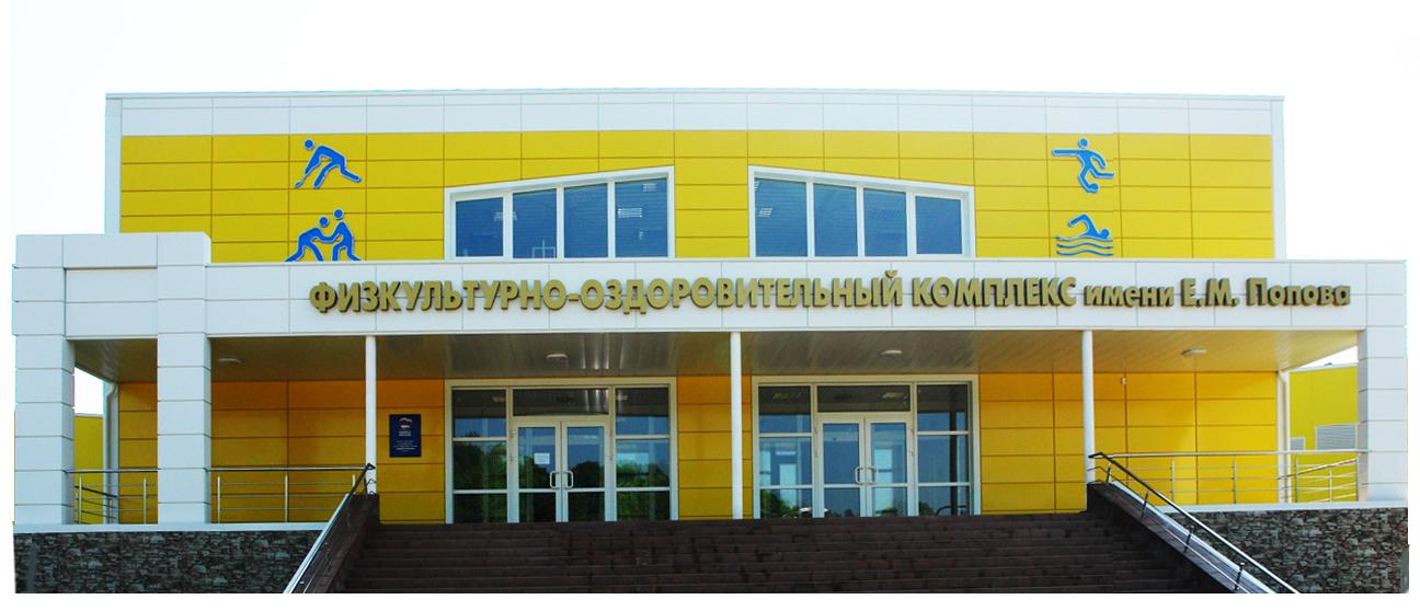 "Сайт МАУ ""ФОК г.Гусева""."